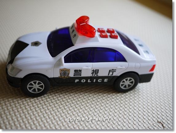 警視庁.jpg